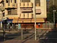 Estanc Avinguda Catalunya 01.JPG